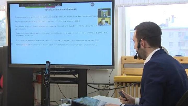 Новые программы господдержки бизнеса презентовали в Тюмени