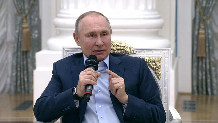 Психологические услуги надо вывести из серой зоны, считает Путин