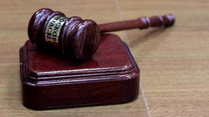 Суд оправдал 83-летнюю женщину, обвиняемую в хищении 52 миллионов