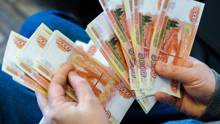 Кто из россиян получает слишком большую и слишком маленькую зарплату