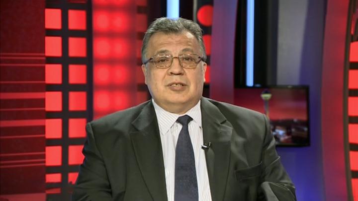 Убийца пережил посла на полчаса: Москва удовлетворена судом в Анкаре
