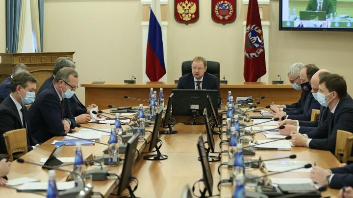 Власти Алтайского края переписали Стратегию развития региона