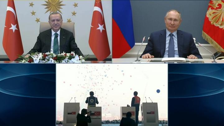 """Путин и Эрдоган запустили стройку третьего энергоблока АЭС """"Аккую"""""""