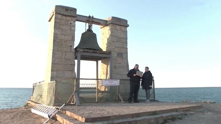Туманный колокол в Херсонесе нуждается в реставрации