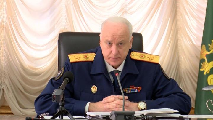 Бастрыкин поручил доложить о деталях ДТП в Ростовской области