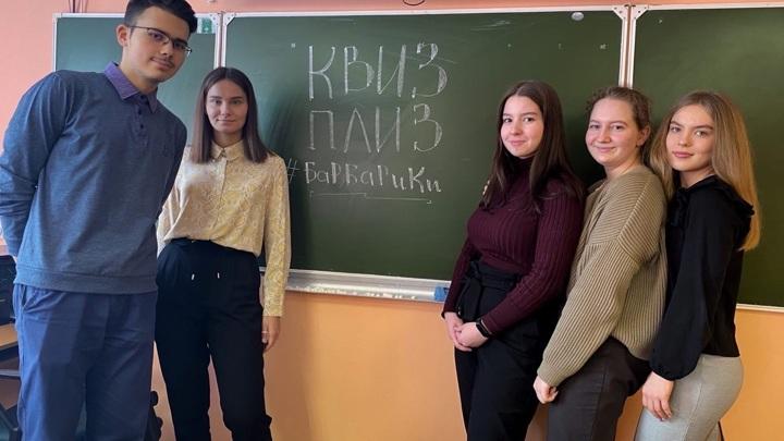 Школьники из Полярного заняли девятое место во всероссийской интеллектуальной викторине