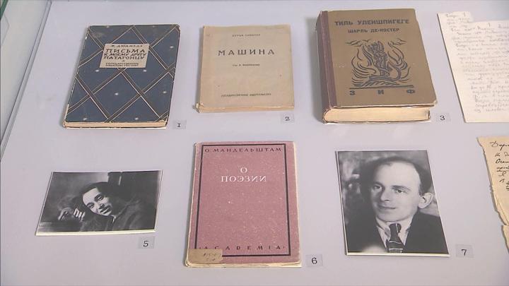В Москве открылся Музей истории литературы ХХ века