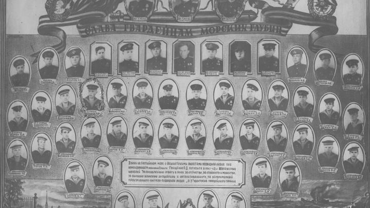"""1943 год... Славный экипаж Гвардейской подлодки """"Л-3"""" ДКБФ"""