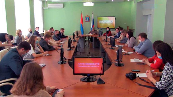 """Тамбовский штаб """"Мы вместе"""" продолжит работу даже при улучшении эпидобстановки"""