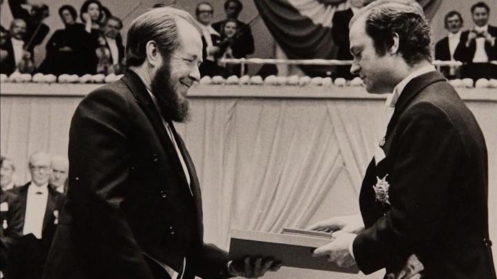 В Доме русского зарубежья – выставка, посвященная Александру Солженицыну