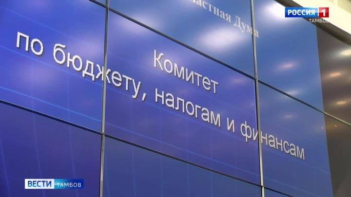 Многодетные семьи в Москве получат с 1 января новые транспортные льготы