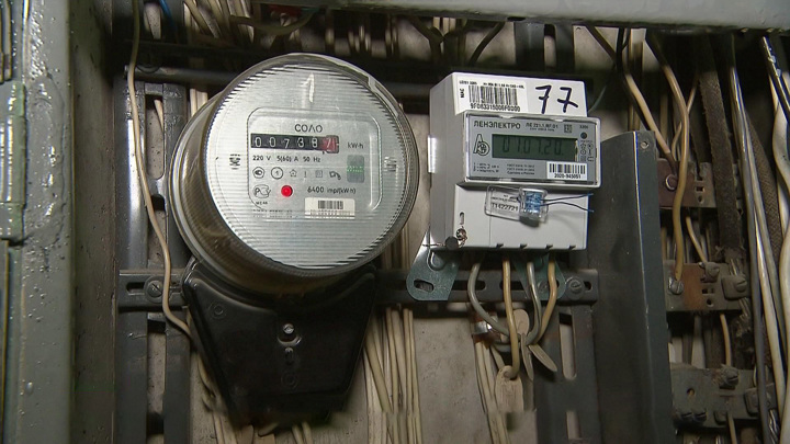 После введения рыночных энерготарифов бедные получат субсидии