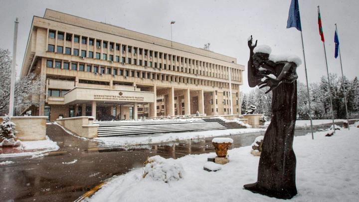 Фото: facebook.com/MFABulgaria