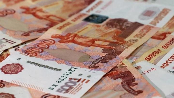 Вид банкнот изменится: ДВ-регион исчезнет с 5-тысячной купюры
