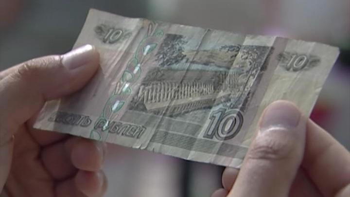 ЦБ: 10-рублевая банкнота стала выгоднее монет