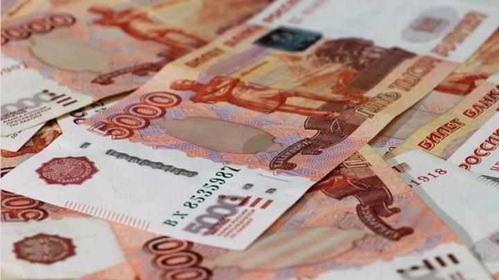 Московского следователя заподозрили в краже 25 миллионов рублей из вещдоков