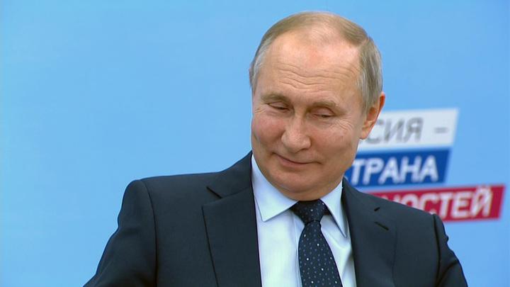 """Путин высоко оценил работу платформы """"Россия – страна возможностей"""""""