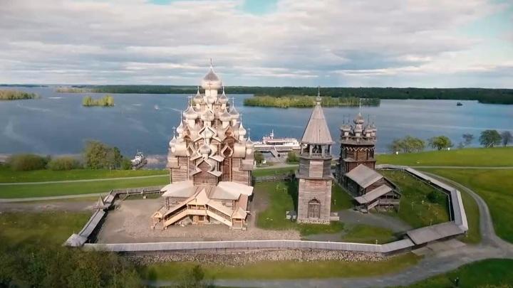 Фото: https://gov.karelia.ru