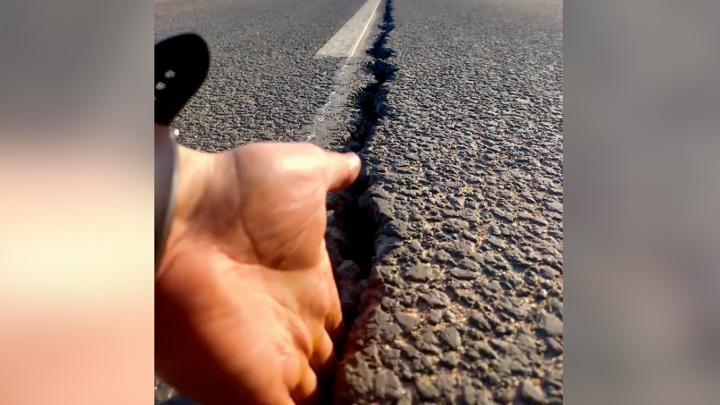 Под Ярославлем треснула отремонтированная полгода назад дорога