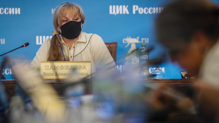 Началось общероссийское тестирование по применению онлайн-голосования на выборах