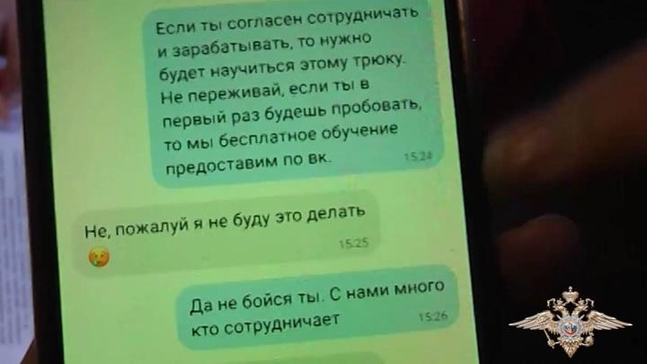 В Москве арестован мужчина, призывавший в соцсетях подростков к руфингу