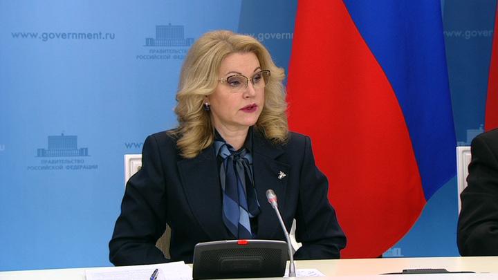 Россия возвращается к плановой работе системы здравоохранения