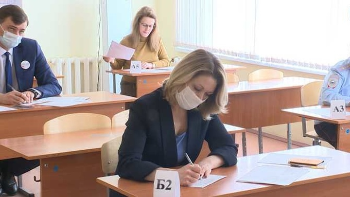 Руководитель департамента образования Орловской области попробовала сдать ЕГЭ
