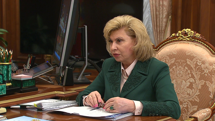 Москалькова предлагает определить правовой статус блогеров