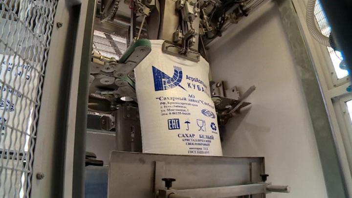 Минсельхоз распределит между заводами квоты на производство сахара