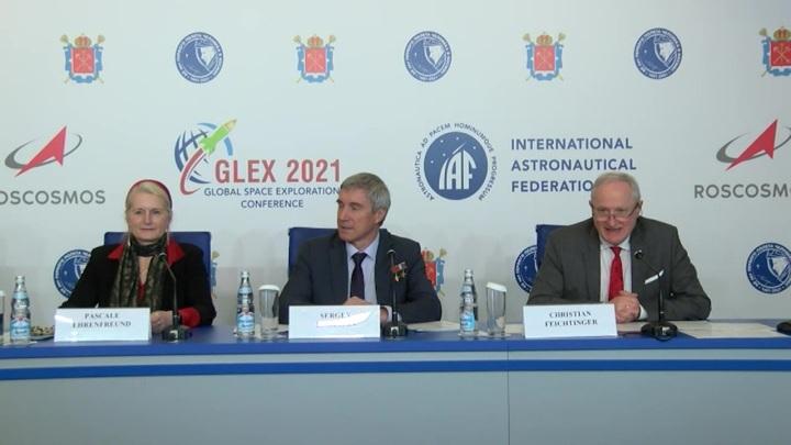 Летом в Петербурге пройдет Всемирная конференция по исследованию космоса