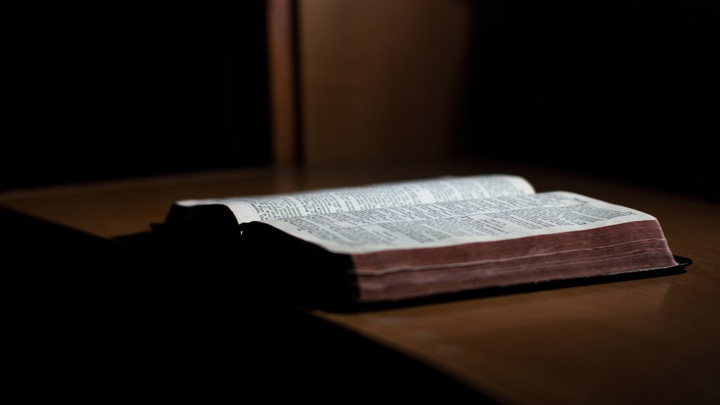 Как читать Евангелия: инструкция