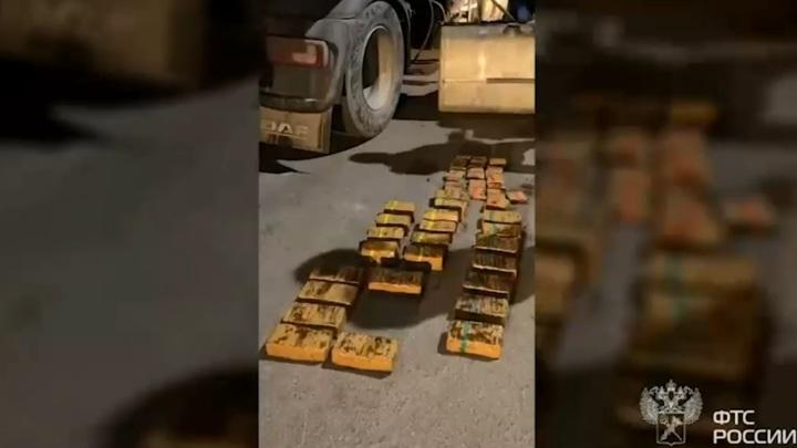 Гашиш и оливки: на границе России перехвачена крупная партия наркотиков