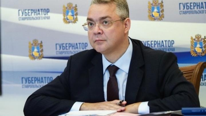 Глава Ставрополья выразил благодарность спецслужбам за предотвращение теракта