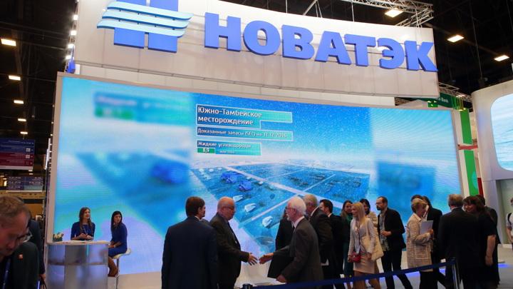 """""""НОВАТЭК"""" может заложить свои акции """"Арктик СПГ-2"""" для финансирования проекта"""