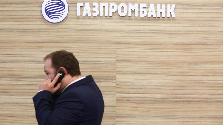 """""""ВЭБ.РФ"""" и """"Газпромбанк"""" выделят $900 млн на газовый проект в Узбекистане"""