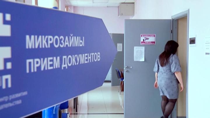 Долги россиян по кредитам стремительно растут