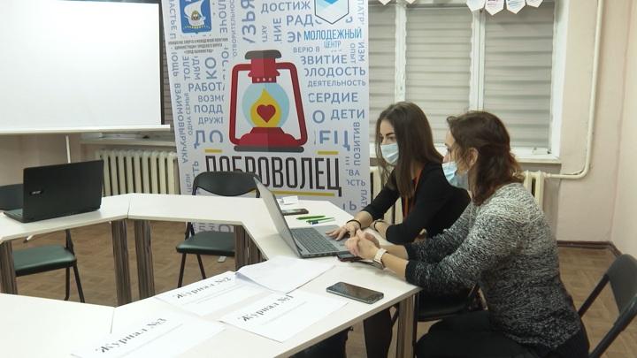 Калининградские волонтеры вошли в число лучших в России