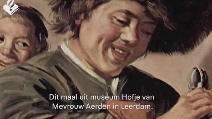 Задержан подозреваемый в краже картины Ван Гога