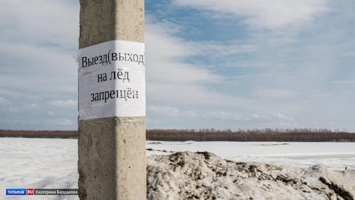 В Томской области закрыты 15 ледовых переправ и два наплавных моста