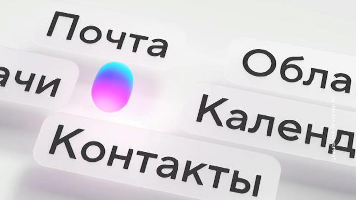 """""""ВКонтакте"""" станет первой соцсетью с голосовым ассистентом"""