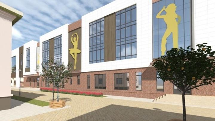 Строительство хореографической школы в Кисловодске займет около двух лет