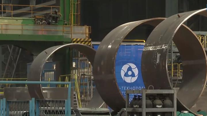 Атомный реактор, изготовленный в Волгодонске, отправили в Курскую область
