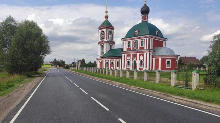 В Ярославской области отремонтируют дороги к туристическим местам