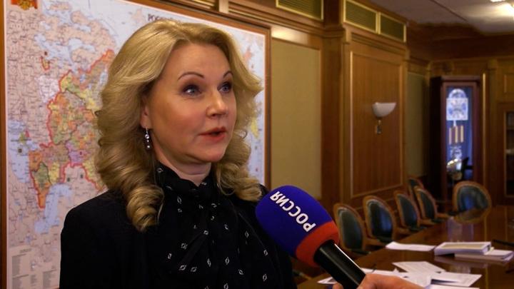 Голикова рассказала о самом сложном периоде пандемии