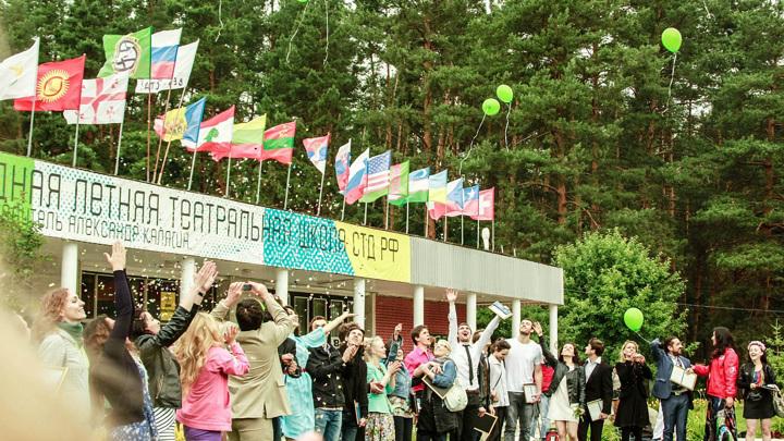 Летняя школа Союза театральных деятелей России пройдет вМоскве виюне