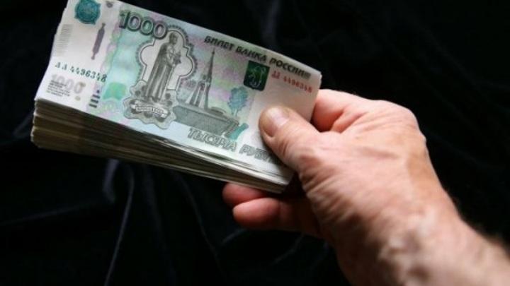 Житель Кисловодска обманул пожилую женщину на 5,5 миллиона рублей