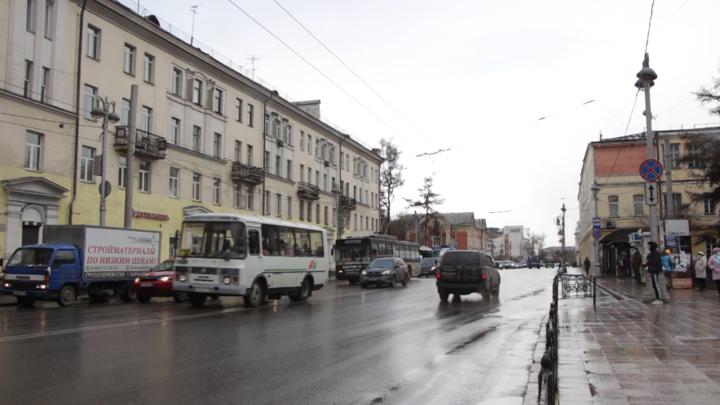 Штормовое предупреждение объявили в Иркутской области