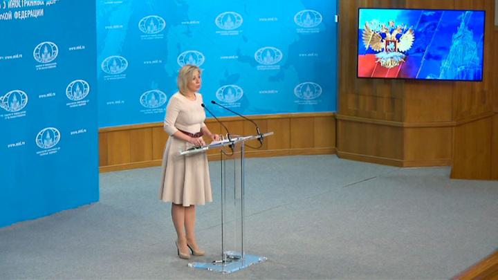 Захарова: Москва ответит на любые враждебные действия Праги
