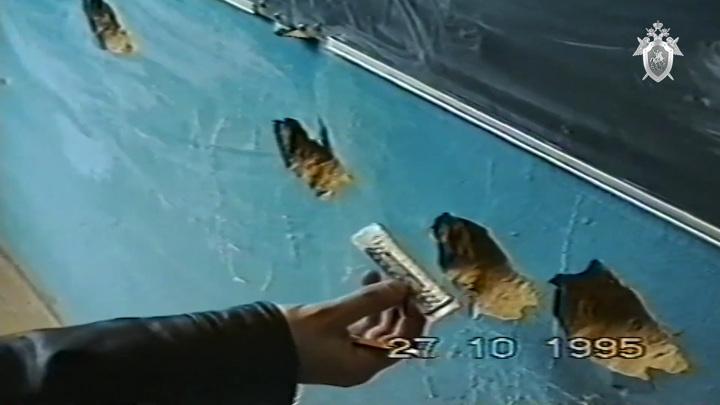 Оперативная съемка в 1995 году