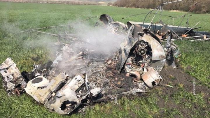 По факту крушения вертолета на Кубани СК начал проверку